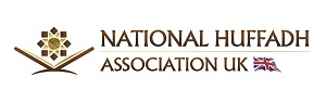 National Huffadh Association UK Logo